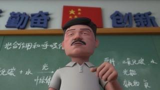 张岩老师的顺口溜 贾淳今天咋这么横呢