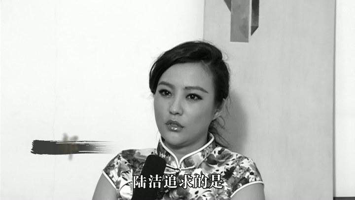 """浮城谜事 花絮2:制作特辑之郝蕾版""""女人转变""""特辑 (中文字幕)"""