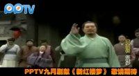 红楼梦片花07
