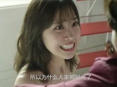《高品格单恋》粉丝见面会剧情版片花