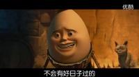 《穿靴子的猫》中文新预告