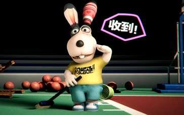 《闯堂兔2疯狂马戏团》短片 白日梦终将变成现实
