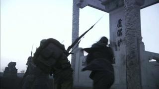 东方战场第17集精彩片段1526502325856