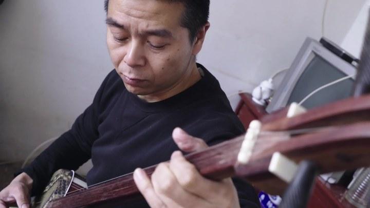 大河唱 预告片2