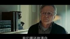 国家宝藏2:夺宝秘笈 中文版预告片