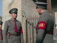热血军旗第28集预告片