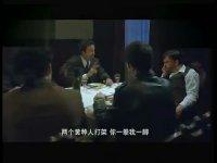 血战长空全集抢先看-第33集-克莱尔认为美国应帮助中国