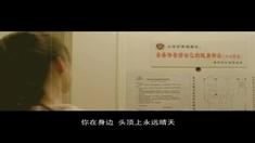 全城高考 MV《快乐的时光》
