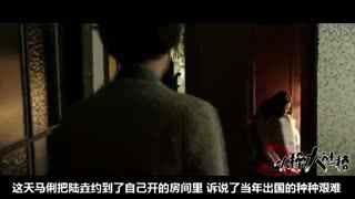 【小操大吐槽77】五分钟看完《陆垚知马俐》