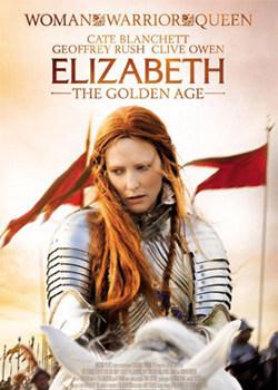 伊莉莎白2黄金年代
