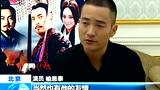 央视综合频道黄金档《大秦帝国之纵横》今天开播