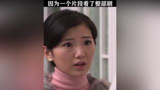 阿雅无奈与丈夫离婚,不料却意外发现自己怀孕 #唐山大地震  #佟丽娅