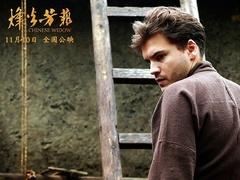 《烽火芳菲》幕后特辑 奥斯卡导演重现战火岁月