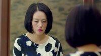 《下一站,别离》终极预告:李小冉、于和伟先婚后爱