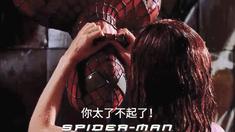 蜘蛛侠 8部电影混剪
