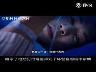 小片片说大片:一分钟看完《三人行》,赵薇为什么被古天乐扇了一巴掌?