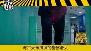 毒舌电影 《三人行》长镜头独家解析