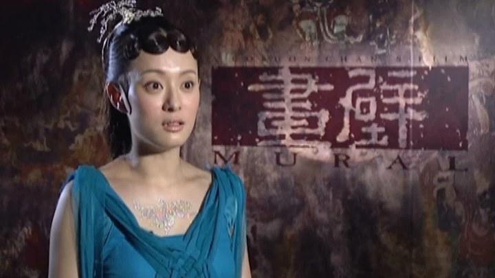 画壁 花絮:情欲爱恋 (中文字幕)