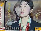 春节电影 以《101次求婚》等喜剧爱情唱主角