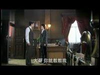刁蛮新娘全集抢先看-第07集-急忙过去帮忙,却无意碰到了小蛮的手