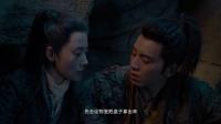 《鲛珠传》王大陆帮张天爱疗伤大展暖男本色