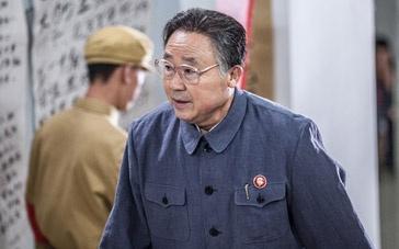 《启功》曝光终极预告 9月10日公映献礼教师节