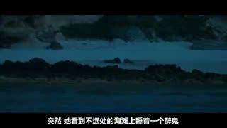 【小操大吐槽】0913一分钟看完《鲨滩》 妹子智斗食人鲨