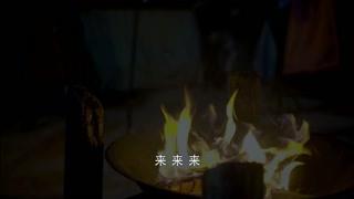 鹿鼎记韩栋版第26集精彩片段1531829562182