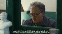 冯绍峰告诉你这年头有知识的女人最美丽