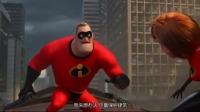 《超人总动员2》巨大挖掘机器肆意摧毁城市,超人家族挺身而出化解危机