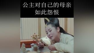 #凤囚凰 为了地位 真是什么都敢做 如今又后悔了
