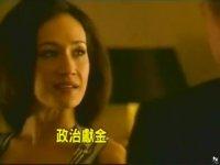 MaggieQ新作尼基塔热播穿比基尼杀人-9月13日