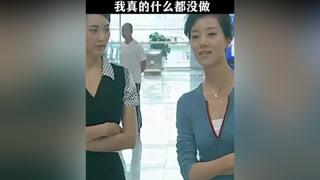 女律师怀孕找到雨馨,雨馨直接离家出走 #钻石王老五的艰难爱情  #邓超