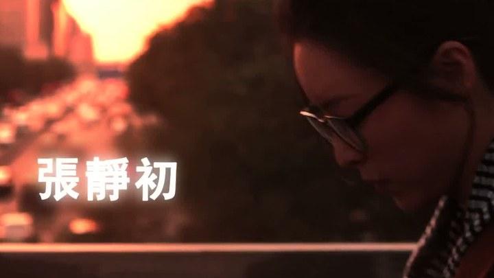 醉后一夜 香港预告片1 (中文字幕)