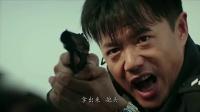 烈日灼心(片段)警察的直觉真nb