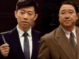 """银幕律师各有""""打""""法 """"玫瑰""""律师夏雨最不可爱"""