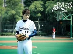 《致青春2》宣传曲MV  苏运莹倾情献唱《后来》