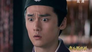 《青丘狐传说》蒋劲夫你这一脸茫然的样子是在装无辜吗