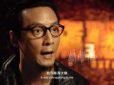 """《窃听风云3》揭秘""""神秘禁区"""" 刘青云古天乐吴彦祖搏命""""撞""""出新火花"""