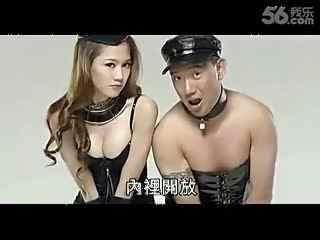 《烂滚夫斗烂滚妻》预告片 周秀娜穿情趣衣鞭打杜汶泽