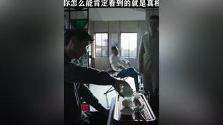 父亲瞒着警察儿子当卧底,却被儿子当成坏人 #破冰行动  #黄景瑜  #任达华