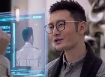 """《王牌逗王牌》鬼畜歌曲视频 刘德华要""""弄死""""黄晓明"""