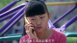 港媳嫁到第26集精彩片段1527849549498