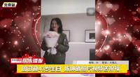 周迅迎43岁生日 陈坤晒照片视频送祝福