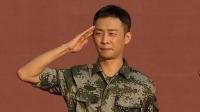 电影《攀登者》特别献礼!吴京、张译回忆曾在部队18个月的故事