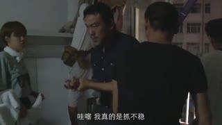 《心理罪》 廖凡特辑