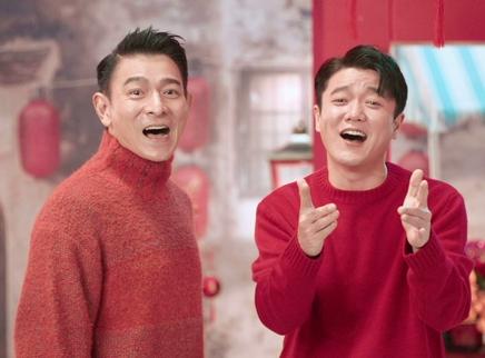 《人潮汹涌》新年神曲《新的一年》 两代神曲天王刘德华肖央送新年祝福