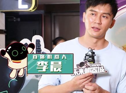 """《未来机器城》首映观影归来 """"暖心""""7723圈粉无数"""