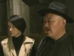 与狼共舞2第40集预告片