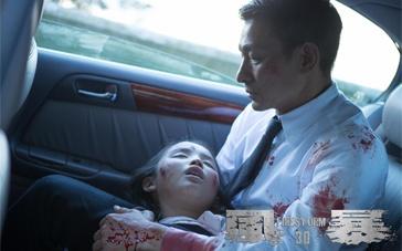 """《风暴》发布全新片段 刘德华上演""""倾城一怒"""""""